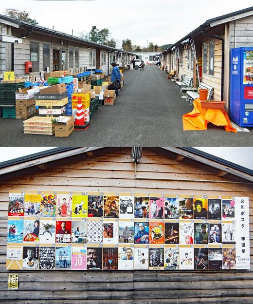女川仮設商店街(震災後をたどって 24)