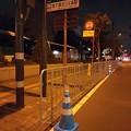 Photos: 札幌サンプラザ前