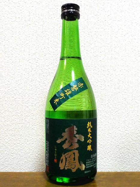 秀鳳 純米大吟醸 赤磐雄町 原酒