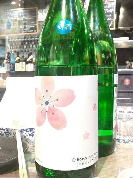 池亀 Hana no Sake 純米吟醸