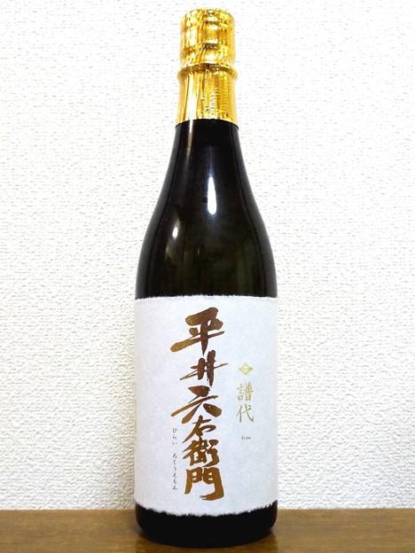 平井六右衛門 譜代 -ふだい- 純米大吟醸
