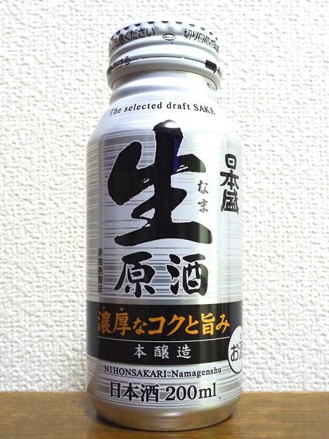 日本盛 生原酒 本醸造 ボトル缶