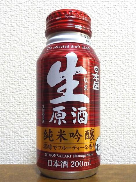 日本盛 生原酒 純米吟醸 ボトル缶