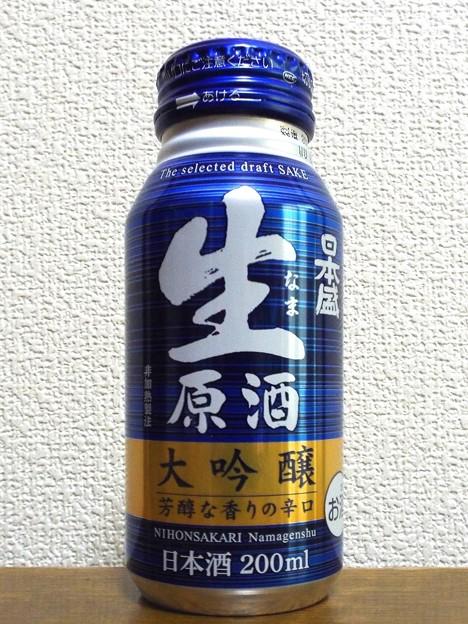 日本盛 生原酒 大吟醸 ボトル缶