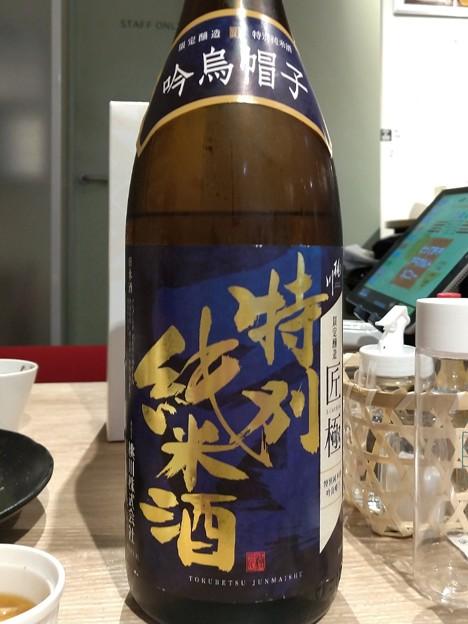 桃川 匠極 特別純米酒 吟烏帽子
