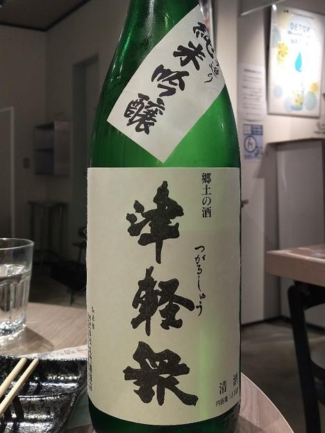 津軽衆 純米吟醸