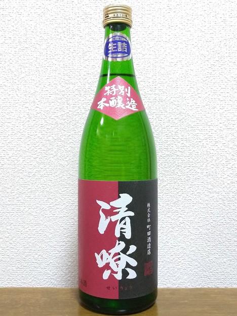 清嘹 特別本醸造 生詰