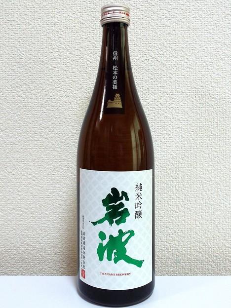 岩波 美禄 純米吟醸