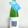 清嘹 舞風 純米 無濾過直汲み生酒
