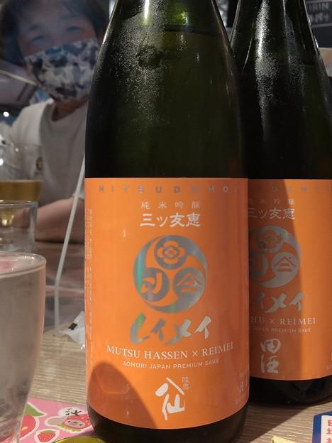 陸奥八仙 純米吟醸 レイメイ