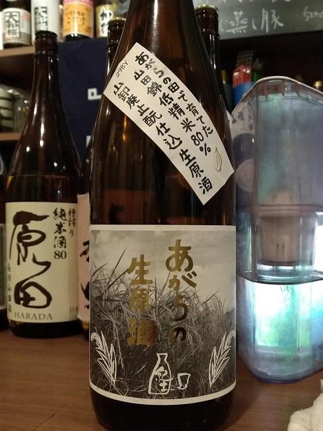紀土 -KID- 純米酒 あがらの山廃生原酒