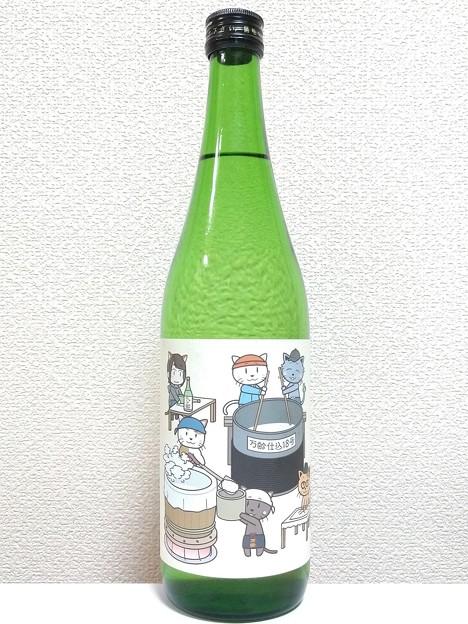 万齢 ニャン齢 特別純米 無濾過生原酒
