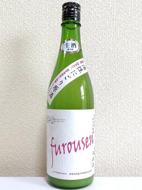 不老泉 furousen 純米吟醸 活性にごり 生原酒