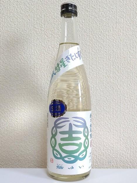 結 ゆい 特別純米酒 キタノメグミ 生原酒