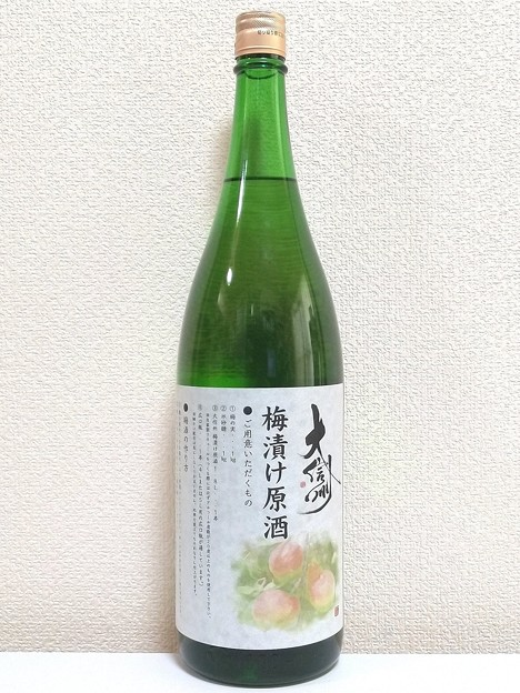 大信州 梅漬け原酒