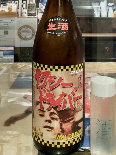 タクシードライバー 純米生原酒 仕込みいち號