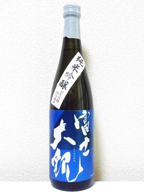 富士大観 青ラベル 純米吟醸