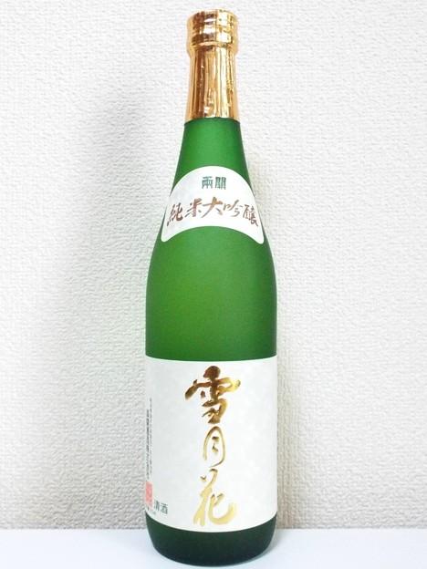 両関 雪月花 純米大吟醸(熟Ver.)
