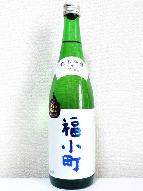 福小町 純米吟醸(熟Ver.)