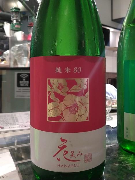 花笑み 純米80