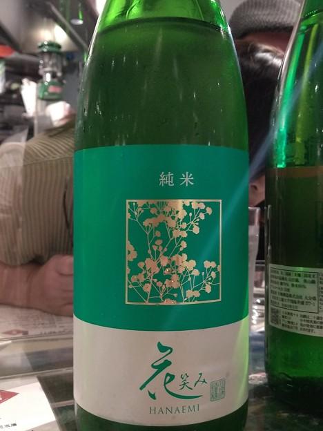 花笑み 純米