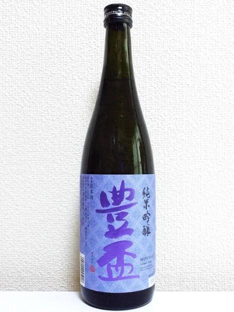 豊盃 純米吟醸 山田錦55