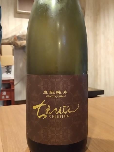 ちえびじん 生酛 純米酒