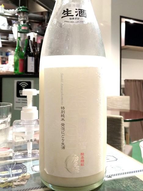 南部初雪 特別純米 活性にごり生酒