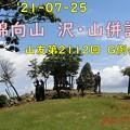 コピー ~ CIMG1893