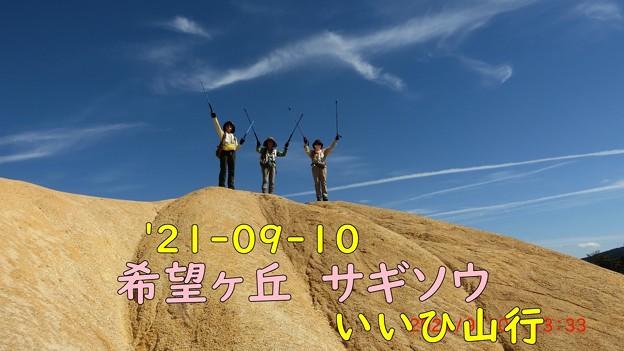 コピー (2) ~ CIMG2253