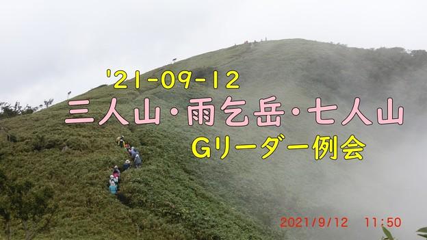 コピー ~ CIMG2310