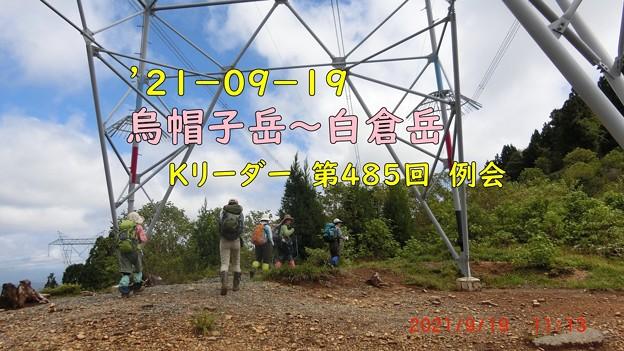 コピー ~ CIMG2387