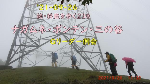 コピー ~ CIMG2479