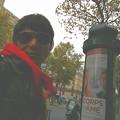 shinichiromatsuda   フランス