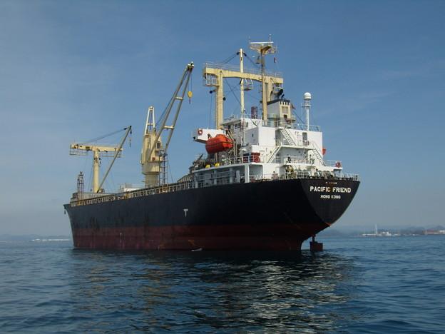 Cargo Ship - PACIFIC FRIEND