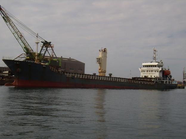 Cargo ship - SEVEN STAR