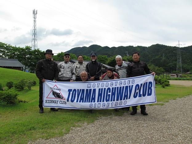 Photos: 20210620001
