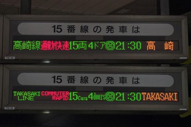 P3088580