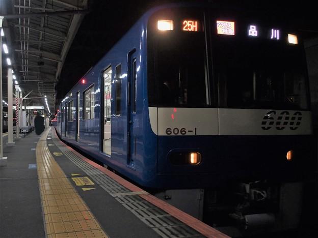 京成本線高砂駅1番線 京急606Fアクセス特急品川行き