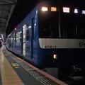 Photos: 京成本線高砂駅1番線 京急606Fアクセス特急品川行き