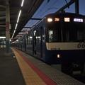 北総線東松戸駅4番線 京急606Fアクセス特急成田空港行き