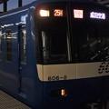 北総線東松戸駅4番線 京急606Fアクセス特急成田空港行き(2)
