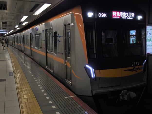 都営浅草線押上駅1番線京成3153F 特急京急久里浜行き