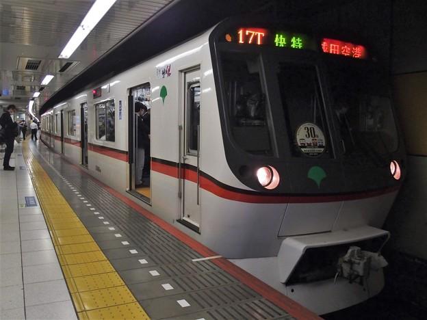 京成押上線押上駅4番線 都営5316F(相互直通30周年HM)快速特急成田空港行き
