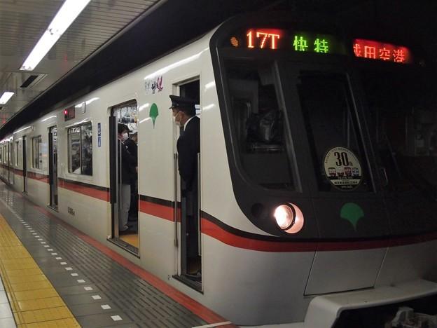 京成押上線押上駅4番線 都営5316F(相互直通30周年HM)快速特急成田空港行き(2)