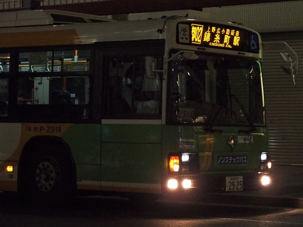 P4302288