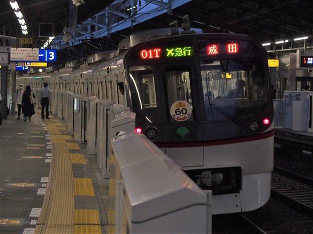 京急線平和島駅3番線 都営5320F(浅草線開業60周年HM)エアポート急行成田行き前方確認