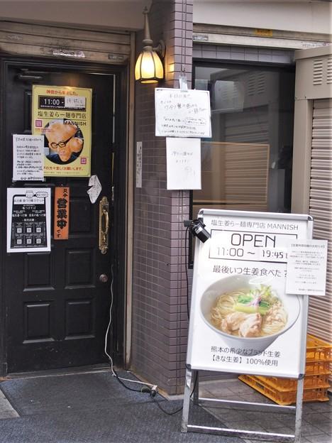 塩生姜らー麺専門店MANNISH亀戸店 外観
