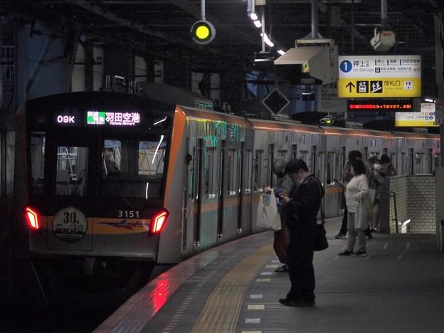 京成押上線青砥駅1番線 京成3151F(相互直通30周年HM)快速特急羽田空港行き前方確認