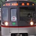京急線品川駅2番線 都営5320F(浅草線開業60周年HM)エアポート快特高砂行き進入(2)